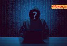 hakar, chanis hakar,cyber news