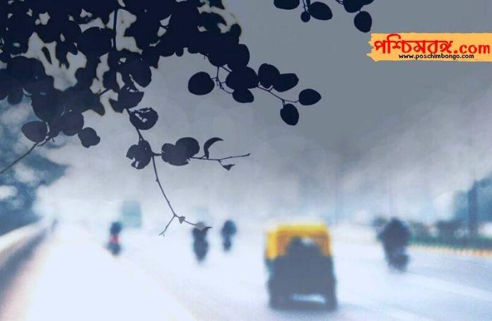 today weather, weather,weather news, today weather news,আবহাওয়া, আজকের আবহাওয়া,