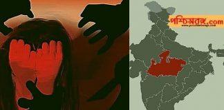 13 year old girl gang rapped in madhya pradesh