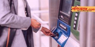 ১-লা ফেব্রুয়ারি থেকে এটিএম-এ আর পাবেন না টাকা, ATM, ATM Fraud, india news, news, Punjab National Bank
