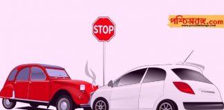 car accident, road accident, india news, news, jalpaiguri, জল্পায়গুরি এক রোড দুর্ঘটনায় মৃত ১৪