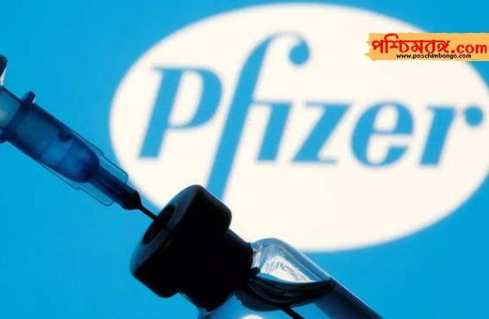 pfizer vaccine, ফাইজার ভ্যাকসিন