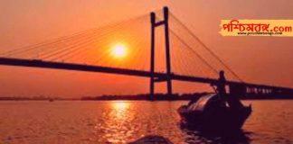 hooghly bridge, kolkata police, kolkata news, hooghly bridge,