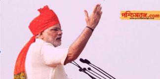 narendra modi, bjp, indian Prime minister, নারেন্দ্র মোদী, বিধানসভা নির্বাচন