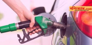 Disel Price, পেট্রোলের দাম, ডিজেলের দাম, petrol price