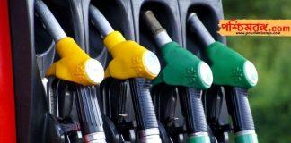 Disel Price, petrol price, পেট্রোলের দাম, ডিজেলের দাম