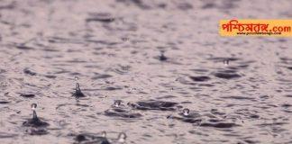 weather, kolkata weather, weather news, আবহাওয়া, আবহাওয়ার খবর