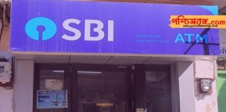 sbi atm, atm, state bank of india,