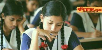 খুলছে স্কুল, স্কুল, পশ্চিমবঙ্গে স্কুল