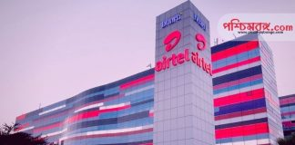 airtel,new surprise of Airtel, tech news
