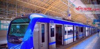 কলকাতা মেট্রো, kolkata metro , kolkata metro rail,