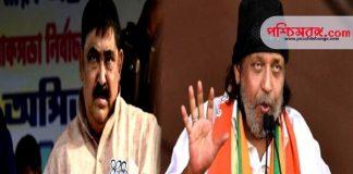 মিঠুন চক্রবর্তী, mithun chakraborty, BJP,