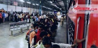 প্লাটফর্ম টিকিট, ভারতীয় রেল, রেলের ভাড়া বৃদ্ধি, ভাড়া বৃদ্ধি, platform ticket,