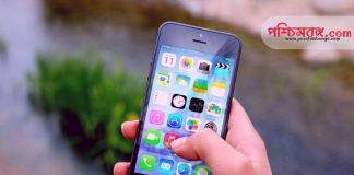 smart phone, tab, phone, mobile, education
