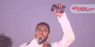 Soham Chakraborty, tmc candidate,
