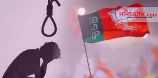 খুন বিজেপি কর্মী, dead bjp worker, nandigram
