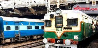 ভারতীয় রেল, পূর্ব রেল, শিয়ালদা, হাওড়া, করোনা ভাইরাস