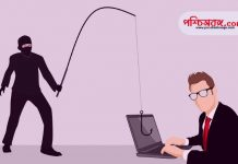 cyber attack, cyber crime, cyber news, india news