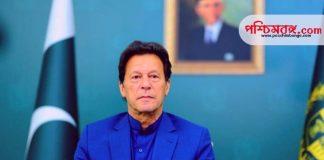 imran khan, pakistan corona, corona news, পাকিস্তান, ইমরান খান, করোনা,