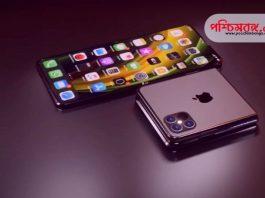 iphone, iphone flip, iphone fold, fold phone, upcoming mobile