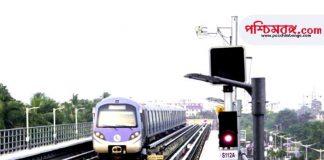 metro, kolkata metro time table, কলকাতা মেট্রো, কলকাতা মেট্রো সময়সূচি