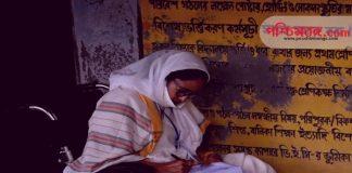 mamata banerjee, west bengal news, polling news, nandigram