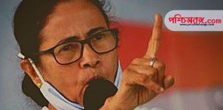 মমতা ব্যানার্জি, নির্বাচন কমিশন, ভোট ২০২১, mamata banerjee, election commission, vote 2021