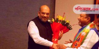 mukul roy, BJP, halfanama, হলফনামা, মুকুল রায়