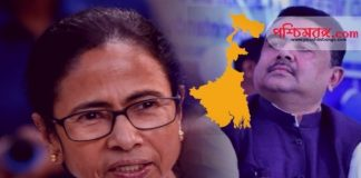 nandigram election, mamata banerjee, suvendu adhikari, mamata vs suvendu