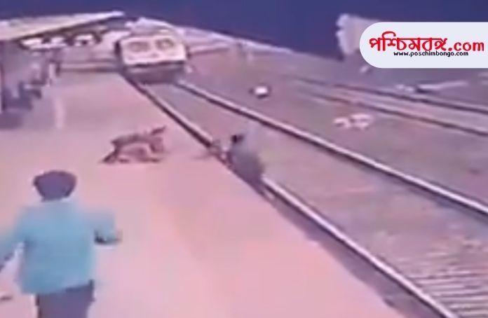 রেল দুর্ঘটনা, real accident