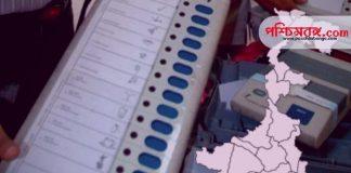 tmc, west bengal election, election news, wb election 2021