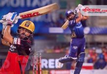RCB vs MI, mumbai indians, royal challengers bangalore, ipl, ipl 2021, ব্যাঙ্গালোর বনাম মুম্বাই, রোহিত শর্মা, বিরাট কোহলি