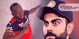 উসেইন বোল্ট, বিরাট কোহলি, আইপিএল, আইপিএল ২০২১, virat kohli, Usain Bolt