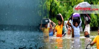 weather, today weather news, আবহাওয়া, আজকের আবহাওয়ার খবর, cyclone yaas