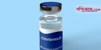 covishield vaccine, করোনা ভাইরাস, করোনা ভ্যাকসিন, কোভিশিল্ড