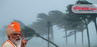 cyclone, cyclone yass, yass, narendra modi,