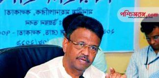 ফিরহাদ হাকিম, সিবিআই, হাইকোর্ট, narada