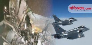 "indian air force, india, বায়ুসেনা, ভারতীয় বায়ুসেনা, যুদ্ধবিমান ""মিগ -২১,"""