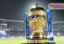 আইপিএল, IPL, IPL suspended