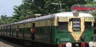 স্টাফ স্পেশাল ট্রেন, পশ্চিমবঙ্গ, ভারতীয় রেল বিভাগ, stuff special train, west bengal, indian railway