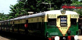 Local Train, লোকাল ট্রেন, মমতা বন্দ্যোপাধ্যায়, mamata banerjee