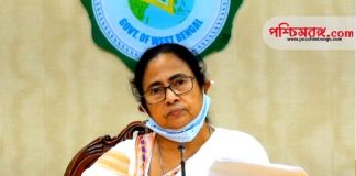 mamata banerjee, WB 10th Exams, WB 12th Board Exams, west bengal, মাধ্যমিক ও উচ্চ মাধ্যমিক পরীক্ষা
