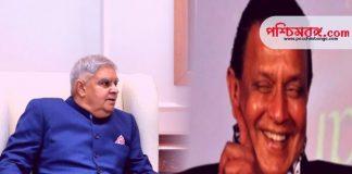 mithun chakraborty, jagdeep dhankhar, মিঠুন চক্রবর্তী, জগদীপ ধনখড়