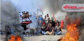 narada, নারদা মামলা, নারদা কান্ড, সিবিআই, নিজাম প্যালেস, টায়ার পুড়িয়ে বিক্ষভ তৃণমূলের