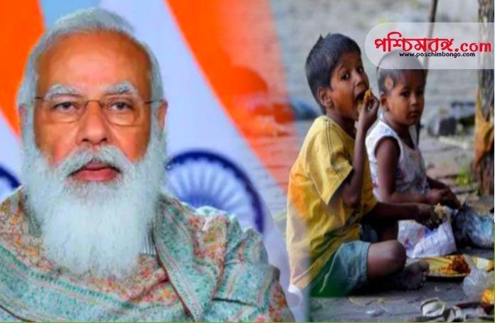 narendra modi, covid 19, corona virus, pm cares fund