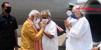 narendra modi and naveen patnaik, cyclone yaas