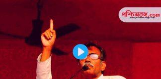 surya kanta mishra, সূর্যকান্ত মিশ্র, সিপিআইএম, cipm