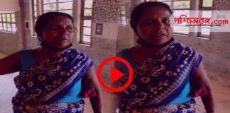 viral video, viral news, west bengal,