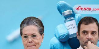 sonia gandhi, rahul gandhi, corona, corona vaccine, corona virus