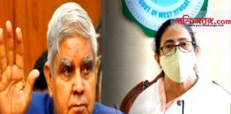 mamata banerjee, jagdeep dhankhar, DGP,